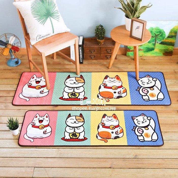 可愛招財貓地墊日式卡通進門腳墊臥室床邊腳毯廚房長條地毯防滑