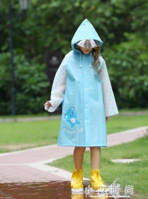 YEAHSHOP 兒童雨衣帶書包位時尚環保戶外大Y185