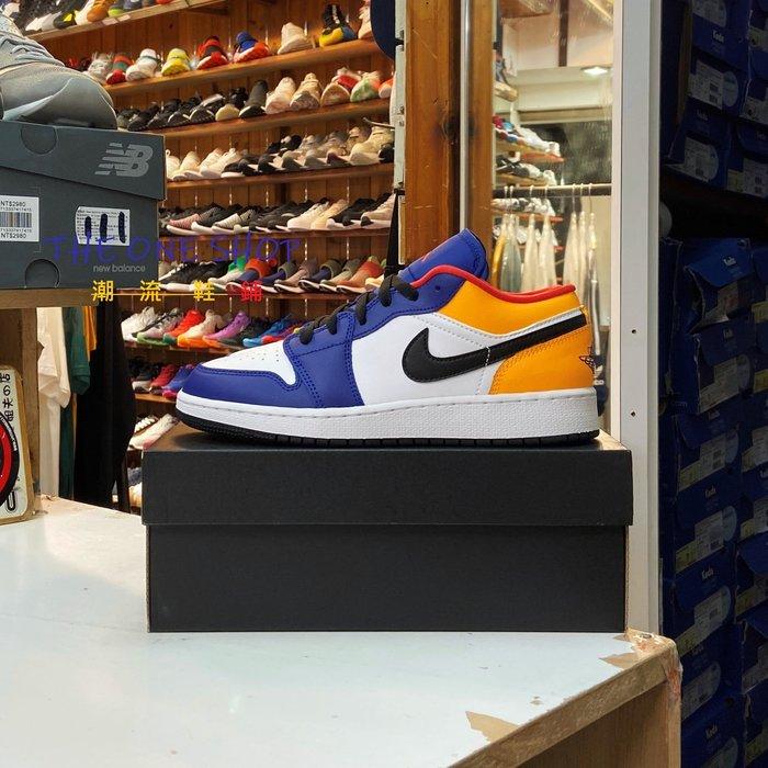 Air Jordan 1 Low GS AJ AJ1 1代 低筒 藍色 藍黃 籃球鞋 553560-123