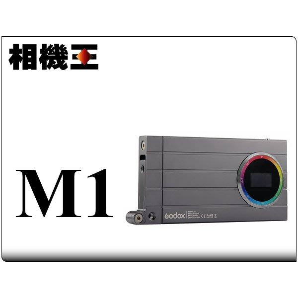 ☆相機王☆Godox M1 RGB LED 攝影燈 灰色 (3)