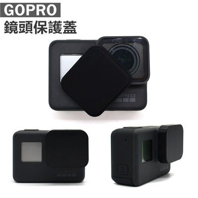 Gopro矽膠鏡頭保護蓋  相機鏡頭硬殼保護蓋 鏡頭保護蓋 Gopro鏡頭保護蓋【GP007】