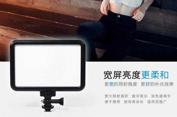呈現攝影-Selens GE-12L 超薄雙色溫LED燈 內建柔光板 觸控 3200~5600K色溫 外拍燈 攝影燈 L