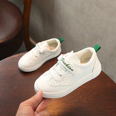兒童小白鞋童鞋學生鞋運動鞋男童鞋夏季新款女童鞋小童休閑鞋