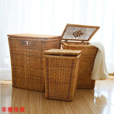 藤編臟衣服收納筐臟衣籃柳編臟衣桶收納箱臟衣簍放衣服的收納籃框