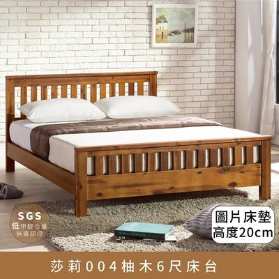 Sally 莎莉柚木本色全實木床台 6尺加大雙人床、雙人床架、queen size【myhome8居家無限】