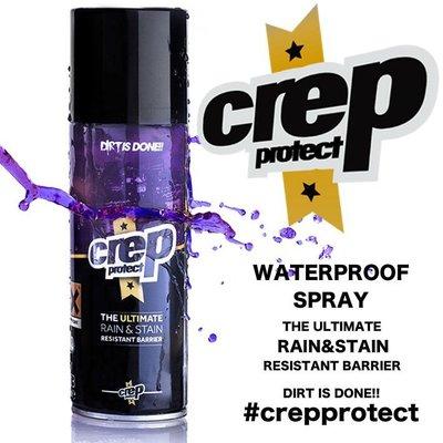 【Admonish】CREP PROTECT 奈米鍍膜 CREP-C-001 防水抗汙噴霧 200ml