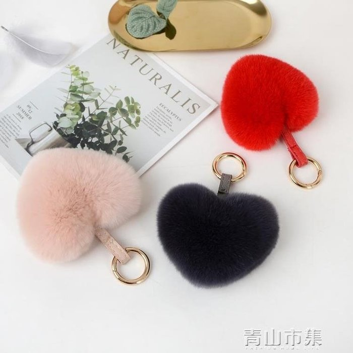 獺兔毛球掛件皮草毛絨球桃心飾品包包掛飾心形掛件汽車手機鑰匙扣
