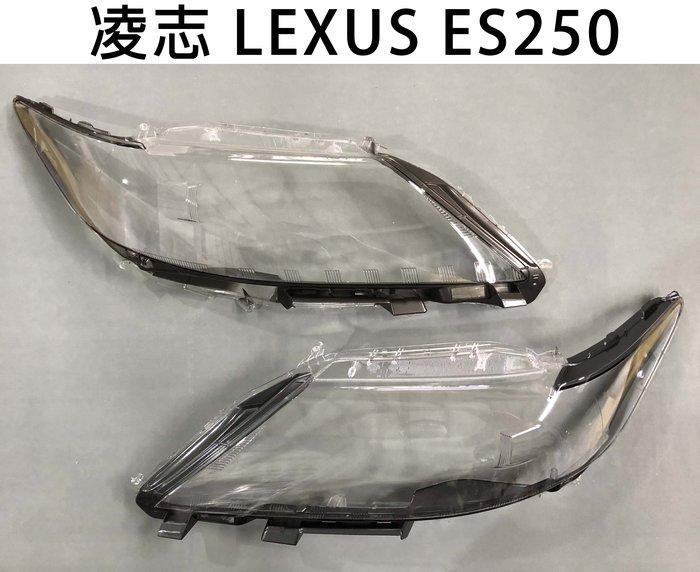 LEXUS凌志汽車專用大燈燈殼 燈罩凌志 LEXUS ES250 13-15年 適用 車款皆可詢問