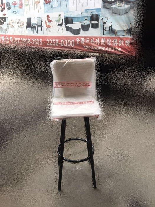 【南洋風休閒傢俱】吧檯椅系列 - 米拉吧檯椅 皮吧椅 鐵管吧椅  餐廳用椅  居家用椅  民宿用椅  吧台桌椅  吧檯椅