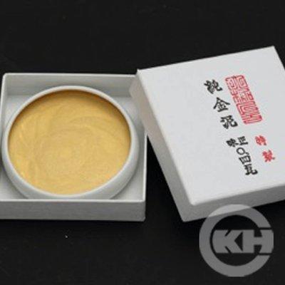 【正光興貿易】『日本原裝總代理』純金泥1号(23.44K)/瓷碟型0.4g