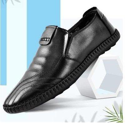 男士鞋子休閒工作上班爸爸老人父親豆豆樂福懶人廚師社會防水皮鞋