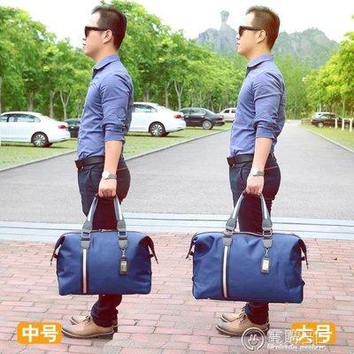 【原品生活】旅行包男短途出差旅游手提包小行李包大容量行李袋旅行袋旅游包-免運費