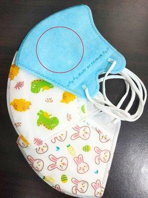 【興安】台灣製 現貨 立體口罩 幼幼 素色藍 50片/盒