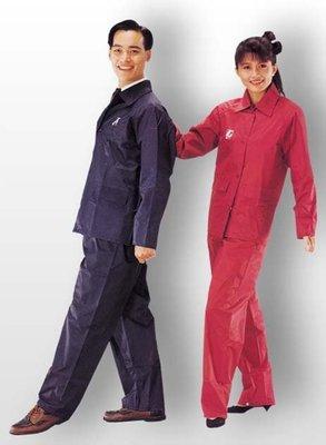 【Huge 上大莊】 免運 刷卡 夜光龍安全雨衣 兩件式 (透氣三角網、反光條)批購10件優惠4300元