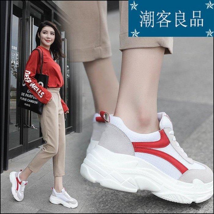 潮客良品~~~超火的鞋子新款小白鞋女春街拍老爹平底厚底運動鞋cklp3578