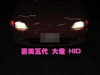大台北汽車精品 HONDA 喜美 K6 五代 大燈HID 霧燈HID 18個月長期保固 K7 K8 K12 K14