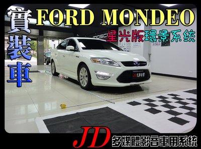 【JD 新北 桃園】實車安裝 FORD...