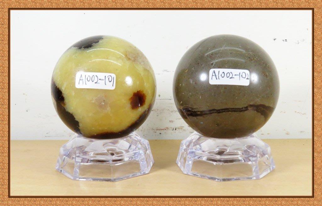 [ 品藏閣 ]-精選天然[ 龜甲石球 ][小顆]原礦擺件[一對]---風水聖品(編號:A1002-10)