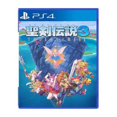 SONY PlayStation4 PS4 pro 遊戲片 聖劍傳說3 TRIALS of MANA 中文版