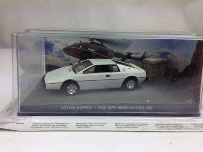 移動工藝 UH 1:43 LOTUS ESPRIT - 海底城 007 電影版  模型車場景