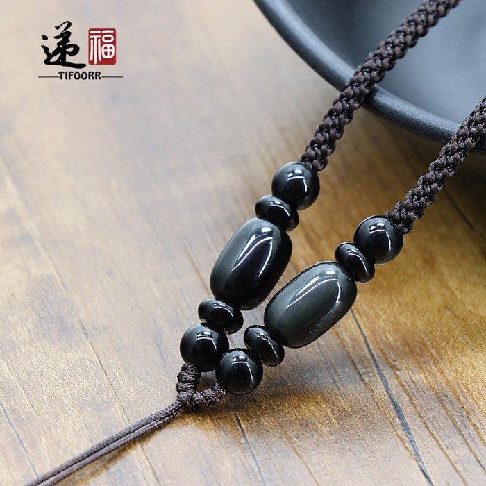 衣萊時尚-黑曜石掛件繩水晶玉髓吊墜掛繩可調節繩男女掛墜繩配件繩子黑繩