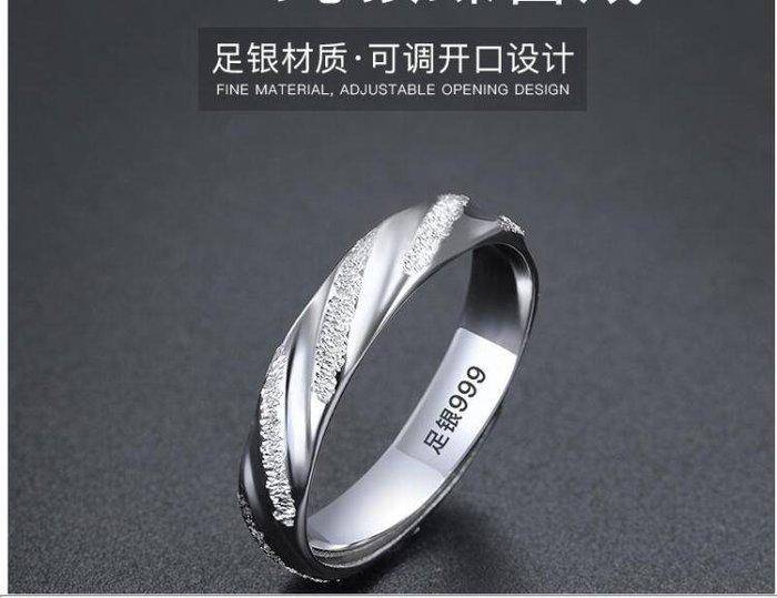 純銀戒指尾戒女個性潮人開口情侶