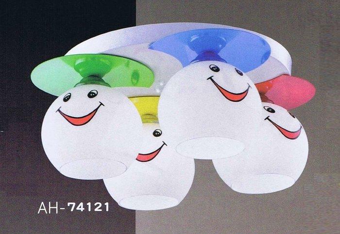 【昶玖照明LED】吸頂燈系列 E27 LED 居家臥室 書房玄關餐廳 鋼材烤漆 玻璃 4燈 AH-74121