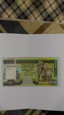 斯里蘭卡(Sri Lanka), 1000 Rupees, 1995年, 全新UNC