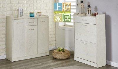 派克2.1尺白木紋二門一鞋櫃 (3尺/ 2.1尺) (三門一抽/ 二門一抽) 收納櫃 置物櫃 上穩家居 8403A30502 台中市