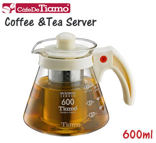 【ROSE 玫瑰咖啡館】 Tiamo 兩用耐熱玻璃壺600cc附不銹鋼濾網-白色