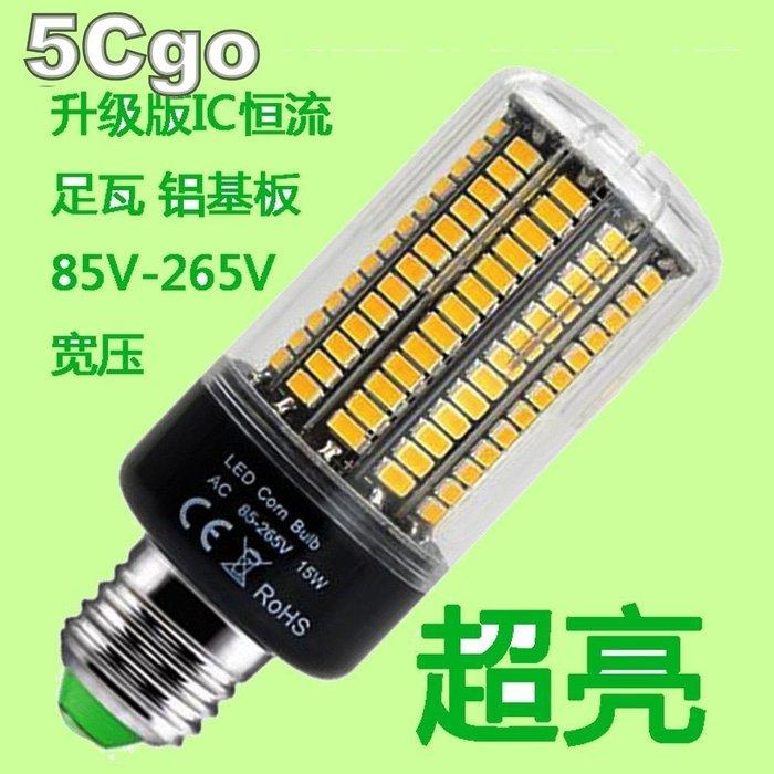 5Cgo【權宇】超亮E14 E27玉米燈泡無閃頻寬壓電壓85~265V節能照明3W 5W 7W 9W 12W 15W含稅