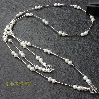 佛牌鏈子泰國佛牌鏈雙掛仿珍珠佛牌鏈子 百里雅