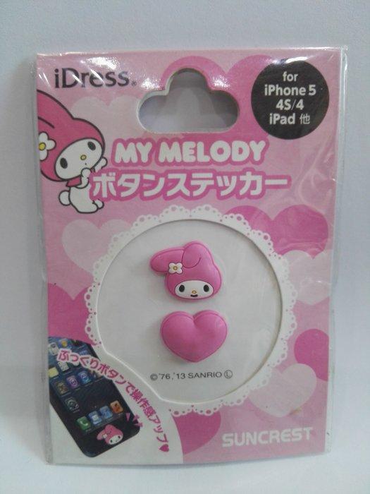 《東京家族》粉紅 愛心 美樂蒂Melody iPhone5/4s/4/iPad 手機按鍵貼 2入