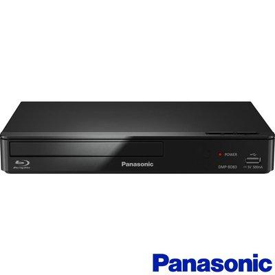 ☎來電享便宜 Panasonic國際 智慧連線藍光放影機【DMP-BD83-K】