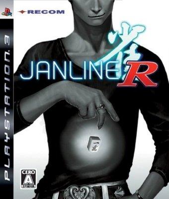 【二手遊戲】PS3 線上麻將賽 R JANLINE R 日文版【台中恐龍電玩】