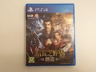【米舖GAME】 9成新 PS4 信長之野望 創造 Nobunaga's Ambition Sphere of Influence 戰略 行貨 中文
