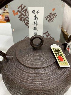 長慶水果~日本製商品直送【日本製系目型鐵壺】$16800元 優惠~