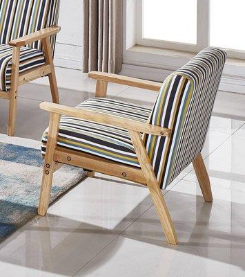 【生活家傢俱】JF-172-1◎哥倫直條紋木扶手單人布沙發【台中2800送到家】單人椅 實木椅架 直條布 北歐風 橡膠木