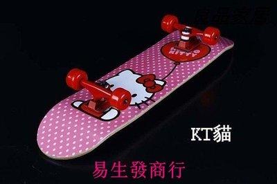 【易生發商行】送兒童禮物!卡通可愛滑板...