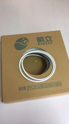 "【EDEN'S】冷氣排水器專用排水管 兩分 1/4"" 抗菌 白色排水管 100M"