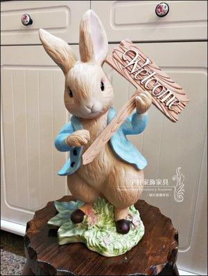 彼得兔peter rabbit歡迎光臨welcome波麗娃娃存錢桶樸滿前台收銀台民宿拍照送禮收藏 ♖花蓮宇軒家飾家具♖