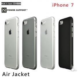 贈抗藍光保貼【A Shop傑創】POWER SUPPORT iPhone 7 專用Air Jacket 保護殼