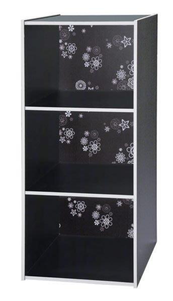 【家具先生】1300-BK【花系列】三格空櫃~個性黑