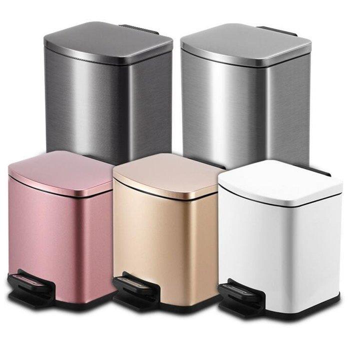 方形廚房垃圾桶 不銹鋼 腳踏垃圾桶 5L 客廳臥室防 指紋靜音 腳踏桶7632