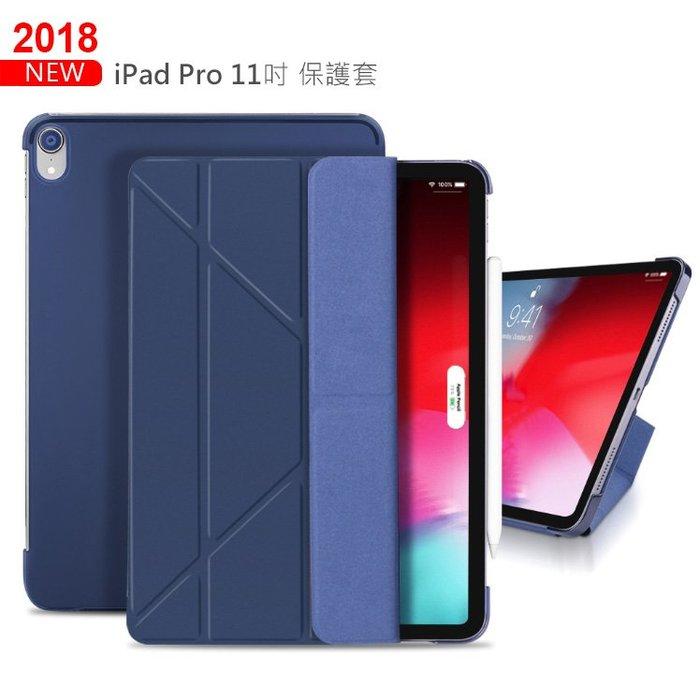 Apple ipad pro 11吋平板 (2018版/無Home鍵款) 變形金剛保護套 保護殼 智慧休眠