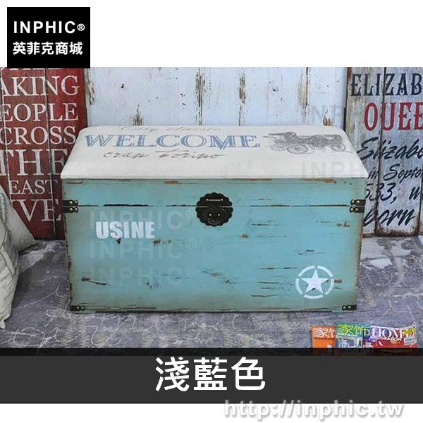 INPHIC-實木櫥窗陳列換鞋凳收納箱創意試鞋復古家居道具-淺藍色_6z8d