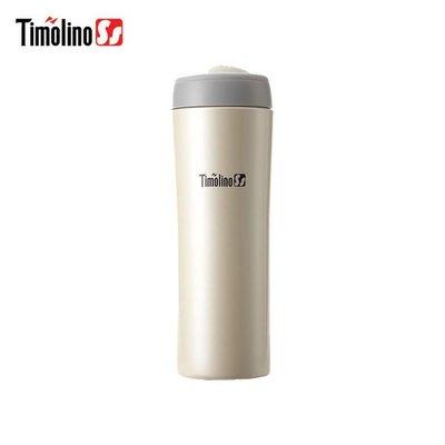 Timolino 隨身杯250ml (不鏽鋼保溫杯) 珍珠白【奶油獅專賣店】