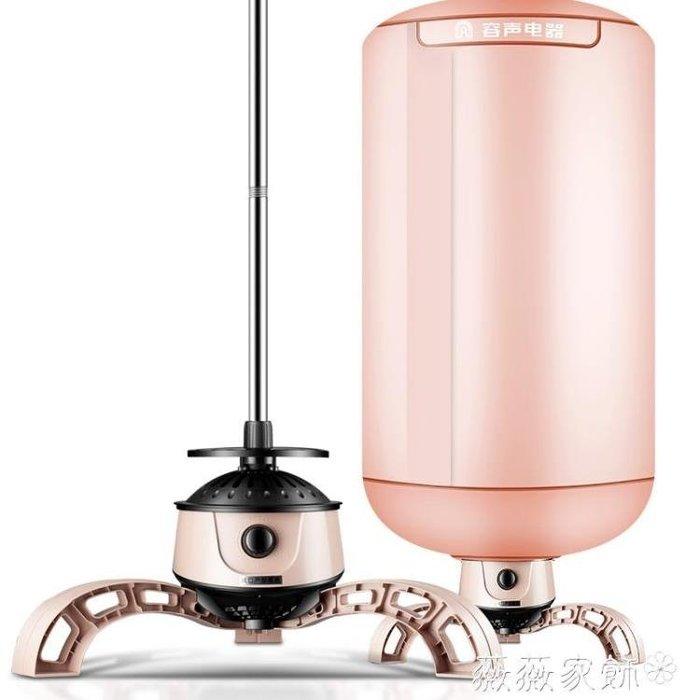 乾衣機 烘干機家用衣服干衣機烘衣機速幹衣風干機哄衣機靜音圓形折疊小型 igo