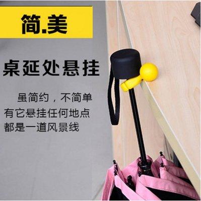 {超值家}*不用回收舊料*雨傘支架掛 傘粒支架 圓球傘粒支架 雨傘傘掛雨傘架手機架清裝