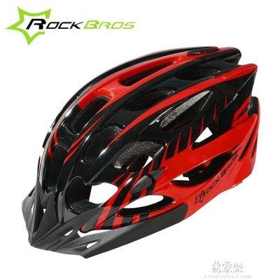 加大自行車頭盔 一體成型騎行頭盔加大號碼 山地車頭盔騎行裝備